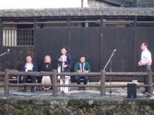大川栃木市長様ご挨拶